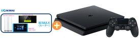 【3/4-11 スーパーセール ポイント最大14倍相当】UQ WiMAX 正規代理店 2年契約SONY プレイステーション4 CUH-2200BB01 [1TB ジェット・ブラック] + WIMAX2+ (HOME 01,WX05,W06,HOME L02)選択 ソニー PS4 ゲーム機 セット 新品【回線セット販売】B