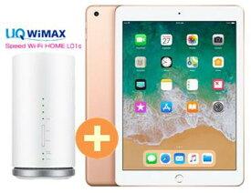 UQ WiMAX 正規代理店 3年契約UQ Flat ツープラスAPPLE iPad 9.7インチ Wi-Fiモデル 128GB MRJP2J/A [ゴールド] + WIMAX2+ Speed Wi-Fi HOME L01s アップル タブレット セット iOS アイパッド 新品【回線セット販売】B