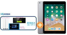 UQ WiMAX 正規代理店 3年契約UQ Flat ツープラスAPPLE iPad 9.7インチ Wi-Fiモデル 128GB MR7J2J/A [スペースグレイ] + WIMAX2+ (WX04,W05,HOME L01s)選択 アップル タブレット セット iOS アイパッド 新品【回線セット販売】B