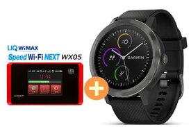 UQ WiMAX 正規代理店 3年契約UQ Flat ツープラスガーミン vivoactive 3 [Black Slate] + WIMAX2+ Speed Wi-Fi NEXT WX05 GARMIN ウエラブル端末 スマートウォッチ GPS Bluetooth セット 新品【回線セット販売】B
