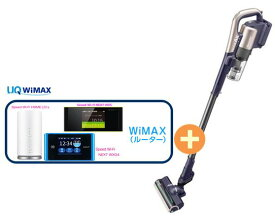 UQ WiMAX 正規代理店 3年契約UQ Flat ツープラスシャープ RACTIVE Air EC-AR2SX + WIMAX2+ (WX04,W05,HOME L01s)選択 SHARP スティック ハンディ コードレス 掃除機 家電 セット 新品【回線セット販売】B