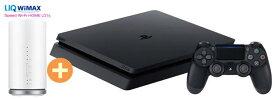 UQ WiMAX 正規代理店 3年契約UQ Flat ツープラスSONY プレイステーション4 CUH-2200AB01 [500GB] + WIMAX2+ Speed Wi-Fi HOME L01s ソニー PS4 ゲーム機 セット 新品【回線セット販売】B