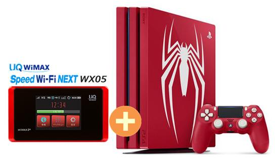 UQ WiMAX 正規代理店 3年契約UQ Flat ツープラスSONY プレイステーション4 Pro Marvel's Spider-Man Limited Edition CUHJ-10027 [1TB] + WIMAX2+ Speed Wi-Fi NEXT WX05 ソニー PS4 ゲーム機 セット 新品【回線セット販売】B
