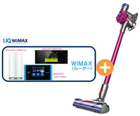 UQ WiMAX 正規代理店 3年契約UQ Flat ツープラスDyson V7 Motorhead SV11 ENT + WIMAX2+ (WX04,W05,HOME L01s)選択 ダイソン ハンディ スティック コードレス掃除機 家電 セット 新品【回線セット販売】B
