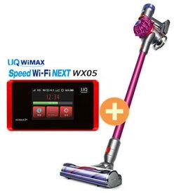UQ WiMAX 正規代理店 3年契約UQ Flat ツープラスDyson V7 Motorhead SV11 ENT + WIMAX2+ Speed Wi-Fi NEXT WX05 ダイソン ハンディ スティック コードレス掃除機 家電 セット 新品【回線セット販売】B