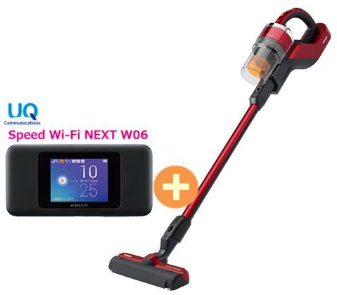 UQ WiMAX 正規代理店 3年契約UQ Flat ツープラス東芝 トルネオ ヴイ コードレス VC-CL1500(R) [グランレッド] + WIMAX2+ Speed Wi-Fi NEXT W06 TOSHIBA スティック ハンディ 掃除機 家電 セット 新品【回線セット販売】B