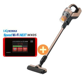 UQ WiMAX 正規代理店 3年契約UQ Flat ツープラス東芝 トルネオ ヴイ コードレス VC-CL1500(N) [グランブロンズ] + WIMAX2+ Speed Wi-Fi NEXT WX05 TOSHIBA スティック ハンディ 掃除機 家電 セット 新品【回線セット販売】B