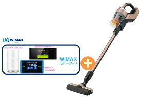 UQ WiMAX 正規代理店 3年契約UQ Flat ツープラス東芝 トルネオ ヴイ コードレス VC-CL1500(N) [グランブロンズ] + WIMAX2+ (WX04,W05,HOME L01s)選択 TOSHIBA スティック ハンディ 掃除機 家電 セット 新品【回線セット販売】B