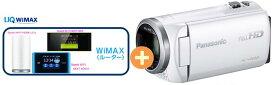 【12/4〜11楽天カード決済でポイント最大26倍相当】UQ WiMAX 正規代理店 2年契約パナソニック HC-V480MS-W [ホワイト] + WIMAX2+ (HOME 01,WX05,W06,HOME L02)選択 Panasonic フルハイビジョン ハンディ ビデオカメラ セット 新品【回線セット販売】B