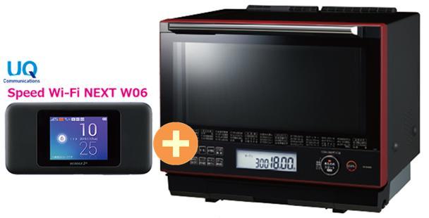 UQ WiMAX 正規代理店 3年契約UQ Flat ツープラス東芝 石窯ドーム ER-SD3000(R) [グランレッド] + WIMAX2+ Speed Wi-Fi NEXT W06 TOSHIBA スチーム オーブンレンジ 家電 セット 新品【回線セット販売】B