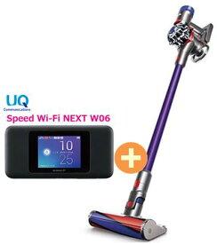 UQ WiMAX 正規代理店 3年契約UQ Flat ツープラスダイソン Dyson V8 Fluffy SV10 FF3 + WIMAX2+ Speed Wi-Fi NEXT W06 ハンディ スティック コードレス(充電式)クリーナー 家電 セット 新品【回線セット販売】B