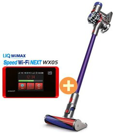 UQ WiMAX 正規代理店 3年契約UQ Flat ツープラスDyson V8 Fluffy SV10 FF3 + WIMAX2+ Speed Wi-Fi NEXT WX05 ダイソン ハンディ スティック コードレス掃除機 家電 セット 新品【回線セット販売】B