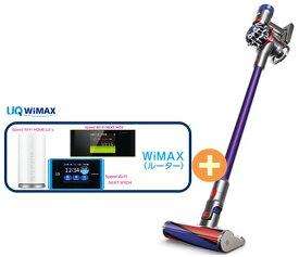 UQ WiMAX 正規代理店 3年契約UQ Flat ツープラスDyson V8 Fluffy SV10 FF3 + WIMAX2+ (WX04,W05,HOME L01s)選択 ダイソン ハンディ スティック コードレス掃除機 家電 セット 新品【回線セット販売】B