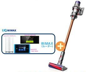 UQ WiMAX 正規代理店 3年契約UQ Flat ツープラスDyson V10 Absolutepro SV12 ABL + WIMAX2+ (WX04,W05,HOME L01s)選択 ダイソン ハンディ スティック コードレス掃除機 家電 セット 新品【回線セット販売】B
