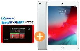 UQ WiMAX 正規代理店 3年契約UQ Flat ツープラスAPPLE iPad mini 7.9インチ 第5世代 Wi-Fi 64GB 2019年春モデル MUQX2J/A [シルバー] + WIMAX2+ Speed Wi-Fi NEXT WX05 アップル タブレット セット iOS アイパッド 新品【回線セット販売】B