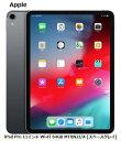 【2/9〜16 Wエントリー&楽天カード利用で最大28倍】APPLE iPad Pro 11インチ Wi-Fi 64GB MTXN2J/A [スペースグレイ] ...