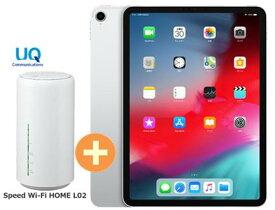 UQ WiMAX 正規代理店 3年契約UQ Flat ツープラスAPPLE iPad Pro 11インチ Wi-Fi 64GB MTXP2J/A [シルバー]2018年秋モデル + WIMAX2+ Speed Wi-Fi HOME L02 アップル タブレット セット iOS アイパッド 新品【回線セット販売】B