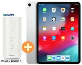UQ WiMAX 正規代理店 3年契約UQ Flat ツープラスAPPLE iPad Pro 11インチ Wi-Fi 64GB MTXP2J/A [シルバー]2018年秋モデル + WIMAX2+ WiMAX HOME 01 アップル タブレット セット iOS アイパッド 新品【回線セット販売】B