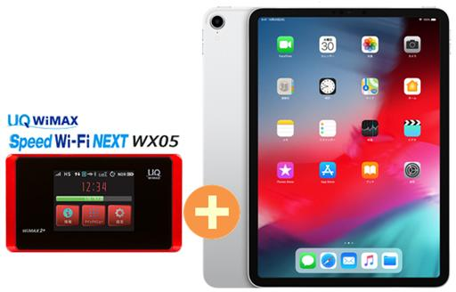 UQ WiMAX 正規代理店 3年契約UQ Flat ツープラスAPPLE iPad Pro 11インチ Wi-Fi 64GB MTXP2J/A [シルバー] + WIMAX2+ Speed Wi-Fi NEXT WX05 アップル タブレット セット iOS アイパッド 新品【回線セット販売】B
