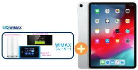 UQ WiMAX 正規代理店 3年契約UQ Flat ツープラスAPPLE iPad Pro 11インチ Wi-Fi 64GB MTXP2J/A [シルバー]2018年秋モデル + WIMAX2+ (WX04,W05,HOME L01s)選択 アップル タブレット セット iOS アイパッド 新品【回線セット販売】B