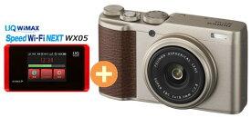 UQ WiMAX 正規代理店 3年契約UQ Flat ツープラス富士フイルム FUJIFILM XF10 [シャンパンゴールド] + WIMAX2+ Speed Wi-Fi NEXT WX05 FUJIFILM コンパクトデジタルカメラ セット ワイマックス 新品【回線セット販売】B