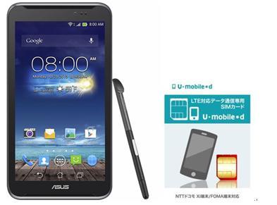 月額680円(税抜)〜 最大1ヶ月間無料 ASUS Fonepad Note 6 ME560-BK16 +SIMカード(microSIM)セット NTTドコモ回線(docomo 回線) LTE U-mobile*d(ユーモバイル*d)【送料無料】