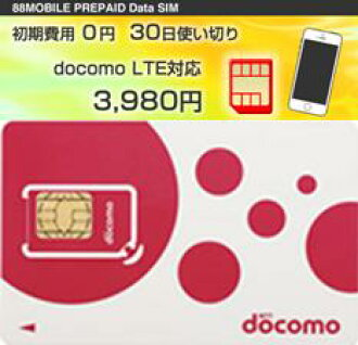 预付的150Mbps SIMM 88MOBILE PREPAID Data SIM 30d U-mobile*d(你手机*d)最大SIM卡(microSIM)