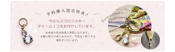 国産日本製布製スヌードストラップネックタイプシルク絹100%スマホストラップネックストラップ