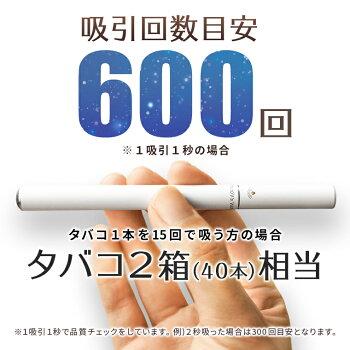 【メール便可能】使い捨て電子タバコSomebody'sVAPED600(600回程度吸引可能)父の日遅れてごめんねギフト電子タバコ