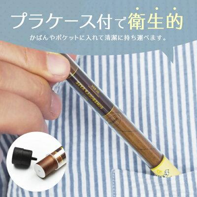 【メール便可能】使い捨て電子タバコ電子葉巻Somebody'sVAPECigerDC800(800回程度吸引可能)父の日遅れてごめんねギフト電子タバコ