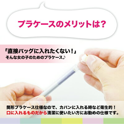 【メール便可能】ビタミン入り使い捨て電子タバコCigaretteFamVitaminシガレットファムビタミンDF600(600回程度吸引可能)Somebody'sVAPEVAPEベープ本体電子タバコ