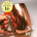 R dougin beer 7