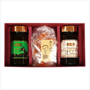 ローヤルゼリー王乳はちみつ プロポリスはちみつ 蜂蜜飴 ギフト【ギフト対応商品】