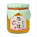 【新蜜】国産蜂蜜 花の道 春みつ(れんげ)550g