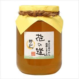 国産蜂蜜 花の道 野山みつ 950g