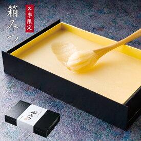 箱みつ 冬季限定 純粋蜂蜜 【送料無料】 ギフト お取り寄せ グルメ
