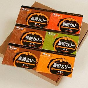 蜂の家 長崎カリーバラエティ6個入カレーセット(冷蔵)お土産・贈答用(お歳暮)(ギフト箱入り簡易包装)