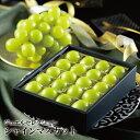 お歳暮 ぶどう シャインマスカット ジュエルセレクション 岡山県産 特秀 L 20粒入り 葡萄 ブドウ