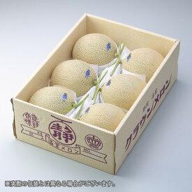 クラウンメロン 静岡県産 白等級 6玉 約7.5kg ギフト 送料無料