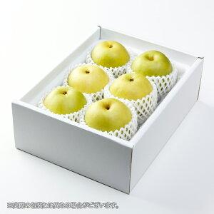 梨 20世紀梨 赤秀 5〜8玉 約2kg 化粧箱入り 鳥取県産 JA鳥取中央 なし ナシ