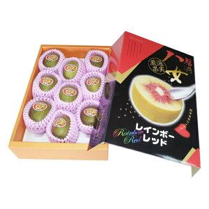 キウイフルーツ レインボーレッド 秀品 9玉 約800g 福岡県産 JAふくおか八女 ギフト 贈り物 キウイフルーツ