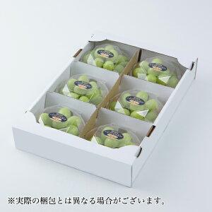 シャインマスカット 晴王  岡山県産 JAおかやま   200g×6パック 計1.2kg 送料無料 ぶどう 葡萄 ブドウ