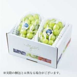 シャインマスカット 岡山県産 特秀  2房 約500g×2 蒲萄 ぶどう ブドウ