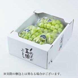 シャインマスカット 岡山県産 優品  3〜5房 約2kg  送料無料 蒲萄 ぶどう ブドウ