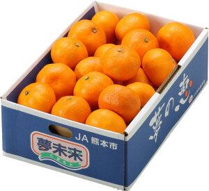 みかん 夢の恵 プレミアムみかん糖度12度以上 赤秀 L〜Sサイズ 3kg JA熊本市 夢未来 蜜柑 ミカン