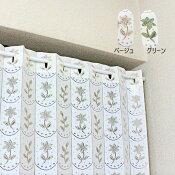 幅95×丈190cm小花柄パタパタ間仕切りカーテン日本製ベージュグリーン