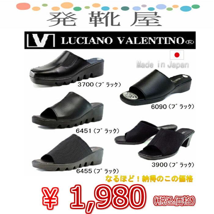 サンダル レディース 歩きやすい 日本製 LUCIANO VALENTINO ヘップサンダル コンフォート ミュール 母の日 ギフト プレゼント