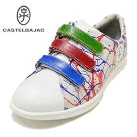 カステルバジャック メンズ 靴 本革 大人 ベルクロ スニーカー カジュアルシューズ 本革 CASTELBAJAC 12200 ホワイト 軽量 おしゃれ 父の日 プレゼント ギフト 30 40 50代 ファッション