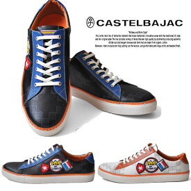 カステルバジャック 靴 CASTELBAJAC メンズ 本革 大人 スニーカー 12211 ブラック ホワイト おしゃれ 父の日 プレゼント ギフト 30 40 50代 ファッション
