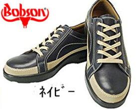 ボブソン 靴 メンズ カジュアルシューズ ウォーキングシューズ 本革 疲れない 軽量 3E BOBSON 4501 ネイビー 旅行 父の日 プレゼント ギフト